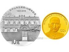 10 + 100 Yuan 150th Anniversary Birth Dr. Sun Yat-sen China Silber Gold 2016