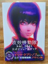 2way! Haganai I Dont Have Many Friends Sena Kashiwazaki Anime 3D Mouse Pad