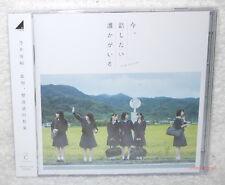 Nogizaka46 Ima, Hanashitai Dare ka ga Iru 2015 Taiwan CD+DVD (Type C)