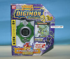 DIGIMON DIGIVICE D-POWER Rapidmon US VER 2.0 GREEN NEW With CARD RARE ONLY ONE