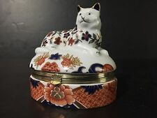 Vintage English Imari Cat Porcelain Trinket Vanity Jewelry Box Jar  W/ Lid
