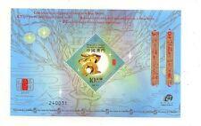 China Macau Macao 2011 Zodiac Rabbit stamp sheet s/s MINT MNH