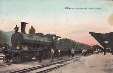 C3326) SVIZZERA, CHIASSO, STAZIONE FERROVIARIA CON TRENO LAMPO. VG. NEL 1906.