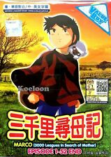 DVD Japan Anime MARCO (3000 Leagues In Search of Mother) 三千里寻母记  Episode1-52 End