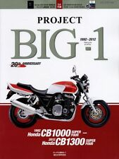 [BOOK+DVD] Project BIG-1 Honda CB1000 CB1300 Super Four BOLD'OR SC30 SC40 SC54