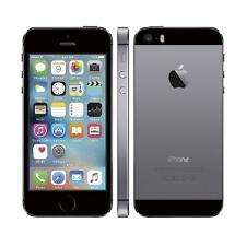 Apple iPhone 5s - 16 GB - Space Grey | 6 months Apple India Warranty