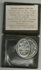 1975 ISRAEL PIDYON HABEN - FIRST BORN SON REDEMPTION BU COIN 37mm 26g SILVER