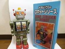 Metal House limited edition Retro Tin Robot Star Strider From Japan vintage Rare