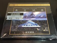 Logic System Orient Express K2HD CD Japan Limited Numbered edition