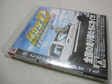 7-14 Days to USA PS3 Reversible Jacket Version. Initial D Extreme Stage Japanese