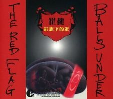 IMP - BALLS UNDER THE RED FLAG New CD