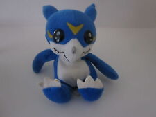 1997 DIGIMON Digipals VEEMON BAN DAI BEANIE PLUSH WITH TUSH TAGS EXCELLENT!
