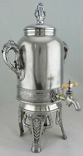 ANTIQUE TEAPOT URN QUADRUPLE SILVER PLATE AESTHETIC FLOWER VICTORIAN PAIRPOINT