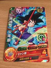 Carte Dragon Ball Z DBZ Dragon Ball Heroes God Mission Part SP #GD5TH-01 Promo