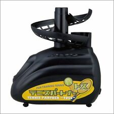 Tennis Partner Toss Machine Training Practice PB-2TG0024 from f/s with tracking