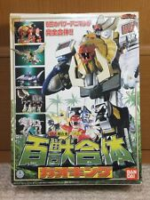 Power Rangers Wild Force Megazord GAORANGER DX GAOKING Bandai