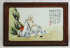 Chinese  Famille  Rose  Porcelain  Plaque  With  Frame   13