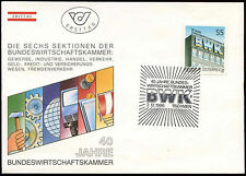 Austria 1986 Chamber Of Trade & Industry FDC First Day Cover #C24233