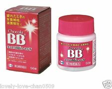 Japanese Chocola BB Royal T 56 Tablets Supplement Health Beauty Eisai