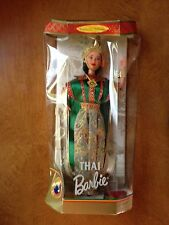 NRFB Thai Barbie Dolls of The World #18561, Mattel Collectors Edition