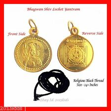 Bhagwan Shiv Yantra Pendant Locket + Thread Hindu Goddess Religious US Seller
