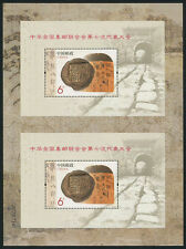 CHINA 2013-10 Uncut Double 7th Congress Philatelie Federation stamps S/S 七郵