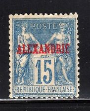 Item No. B4070 – Fr. Offices in Egypt - ALEXANDRIA - Scott # 7 - MH
