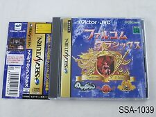 Falcom Classics Sega Saturn Japanese Import SS Japan JP US Seller A/VeryGood