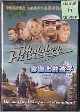 Malabar Princess (France 2004) DVD TAIWAN ENGLISH SUBS