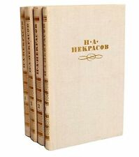 Nikolay Nekrasov Collected Works in 4 Volumes Russian Moscow 1979 Некрасов
