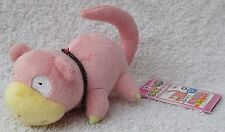 Official Banpresto Pokemon UFO MPC Slowpoke Soft Plush Doll Toy Japan MWMT 2.5""