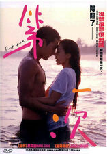 "Mark Chao ""First Time"" Angelababy 2012 HK Romance Drama Region 3 DVD"