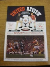 24/09/1983 Manchester United v Liverpool  (Creased)