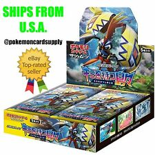 Pokemon Card Sun Moon Guardians Rising Islands Await You SM2K SEALED BOOSTER BOX