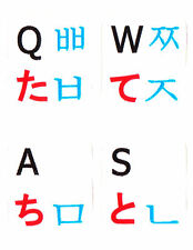 Japanese Hiragans Korean-English keyboard sticker white
