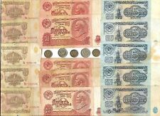 Collectible COLD WAR MONEY Rare Old Collection Russian Coin Note Currency Lot
