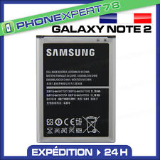 BATTERIE ORIGINALE NEUVE SAMSUNG GALAXY NOTE 2 N7100 EB595675LU ORIGINE