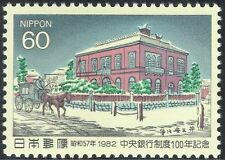 Japan 1982 Bank/Commerce/Banking/Horses/Buildings/Architecture 1v (n28563)