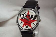 (18) Gents Luch Nepectponka CCCP Quartz Wrist Watch In Superb Condition