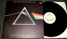PINK FLOYD - DARK SIDE OF THE MOON (FROM RADIO STOCK) LP