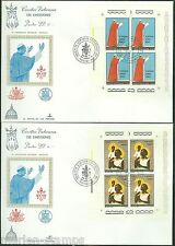VATICAN CITY SC#495/99 POPE PAUL VI TRIP  MINIATURE SHEETS ON FIRST DAY COVERS
