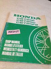 supplément manuel atelier Honda  CB750 CB 750 F C F2 CB750F Shop manual éd. 82