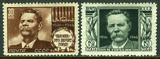 Russia 1047-1048,MI 1045-1046, Mint. Maxim Gorki, writer, 10th death anniv.,1946