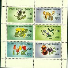 FIORI - FLOWERS BATUM 1994