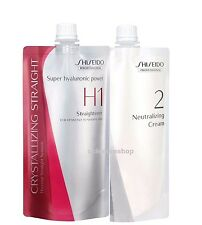 ^^ Shiseido Crystallizing Straight H1 H2 Straightener for Coarse Resistant Hair