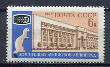 28634) RUSSIA 1962 MNH** Nuovi** International Fur Auction 1v
