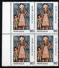 INDIA MNH 1983 Children's Day, Block of 4