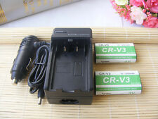2x 1200mAh CR-V3 CRV3 Battery + Charger for Olympus SP-500UZ SP-350 D565 C-5050