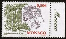 MONACO MNH 2008 The 75th Anniversary of the Exotical Garden, Monaco