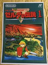 Legend Of Zelda Nes Famicom Game Poster Print In A3 #retrogaming This A Poster
